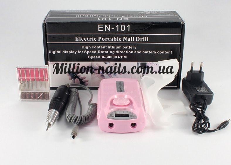 Портативный фрезер для маникюра с насадками EN-101