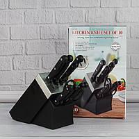 Набор кухонных ножей на подставке со встроенной  точилкой с ножницами