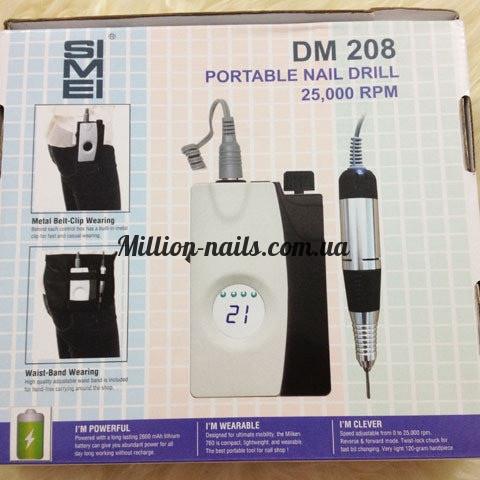 Портативный фрезер для профессионального маникюра DM-208