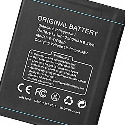 Аккумулятор батарея Doogee B-DG580 /G580, фото 2