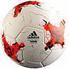Мяч футбольный Adidas Krasava Competition FIFA AZ3187 бело-красный, размер 5