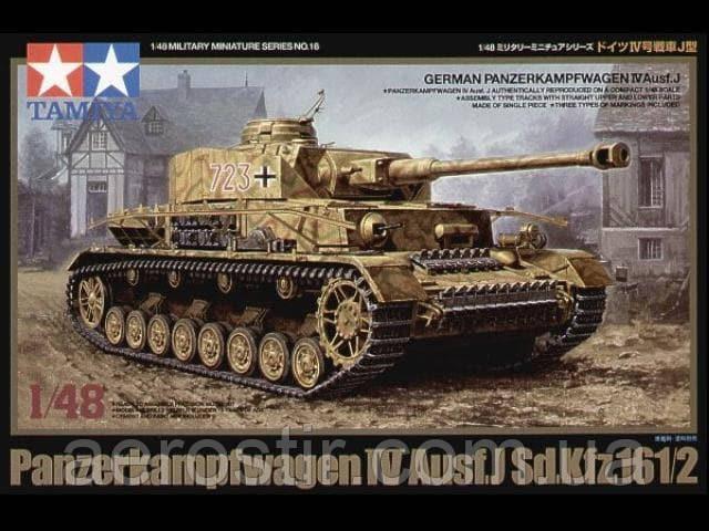 Pzkw IV J Sd.Kfz.161/2 1/48 Tamiya 32518
