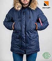 Зимняя мужская парка куртка аляска Olymp - Аляска N-3B, Slim Fit, Color: Navy, зимняя аляска