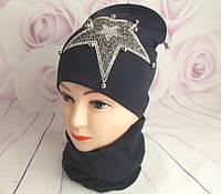 Комплект Звезда шапка и хомут подростковый двойной трикотаж р. 52-56 темно-синий