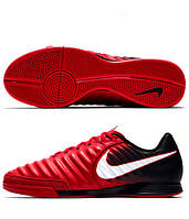 Футзалки Nike Tiempo Ligera IV IC 897765-616