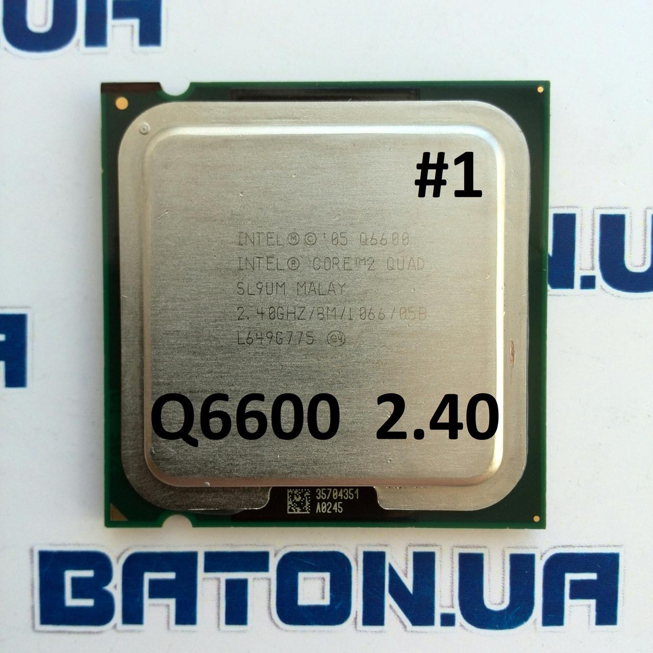 1 Intel Core2 Quad Q6600 24ghz 8m Cache 1066 Mhz Processor Core 2 Fsb Soket 775