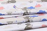 """Ткань хлопковая """"Серые спящие мишки с розовыми и голубыми облаками"""" (№1544а), фото 5"""