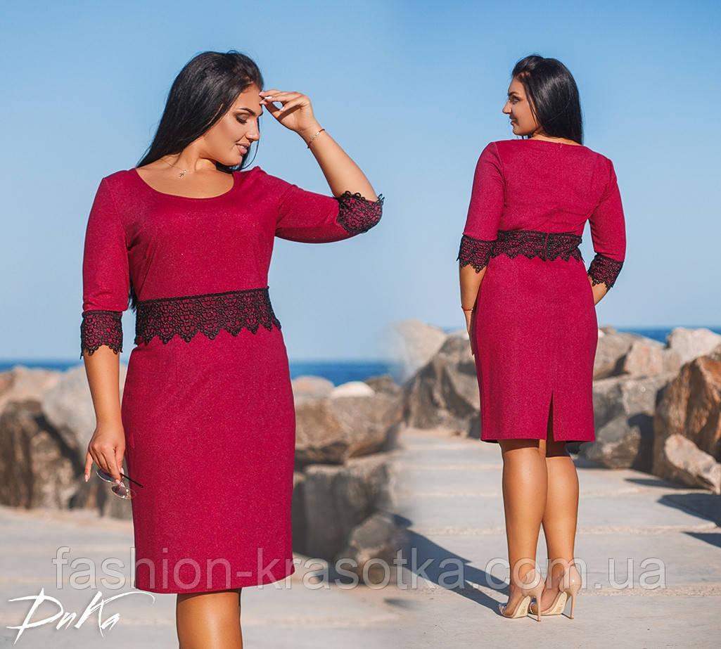 Нарядное батальное платье в размерах 50-56