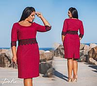 Нарядное батальное платье в размерах 50-56, фото 1