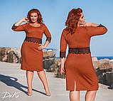 Ошатне батальне сукню в розмірах 50-56, фото 2
