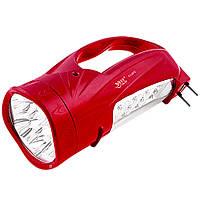 Фонарь-прожектор аккумуляторный Wimpex WX 2812