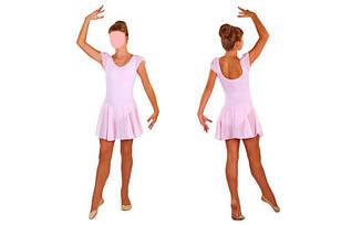 Платье для танцев (бейсик) корот. рукав фонарик розов CHD01-P (хлопок, шифон, р-р M-XL, рост-122-165см)