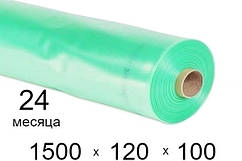 Плівка для теплиць 120 мкм - 1500 мм × 100 м - 24 місяця