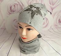 Комплект Звезда шапка и хомут подростковый двойной трикотаж р. 52-56 серый