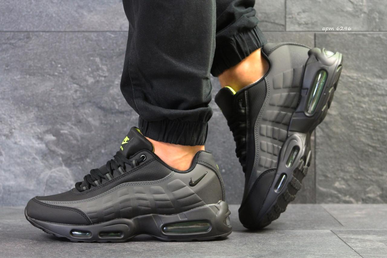 Мужские кроссовки Nike air max 95,черные с серым 44р