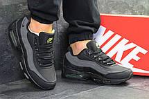 Мужские кроссовки Nike air max 95,черные с серым 44р, фото 2