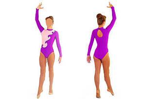 Купальник гимнастический для выступлений детский фиолет-роз UR DR-1405-VP (RUS-32-38, р-122-152см)