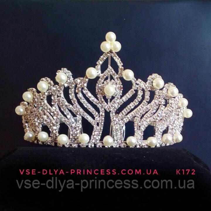 Корона под серебро с жемчугом, диадема, тиара, высота 8 см.