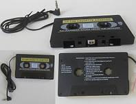 Магнитофонный кассетный адаптер конвертер для iPod iPhone MP3 Mp4 телефон PC AUX CDплеер