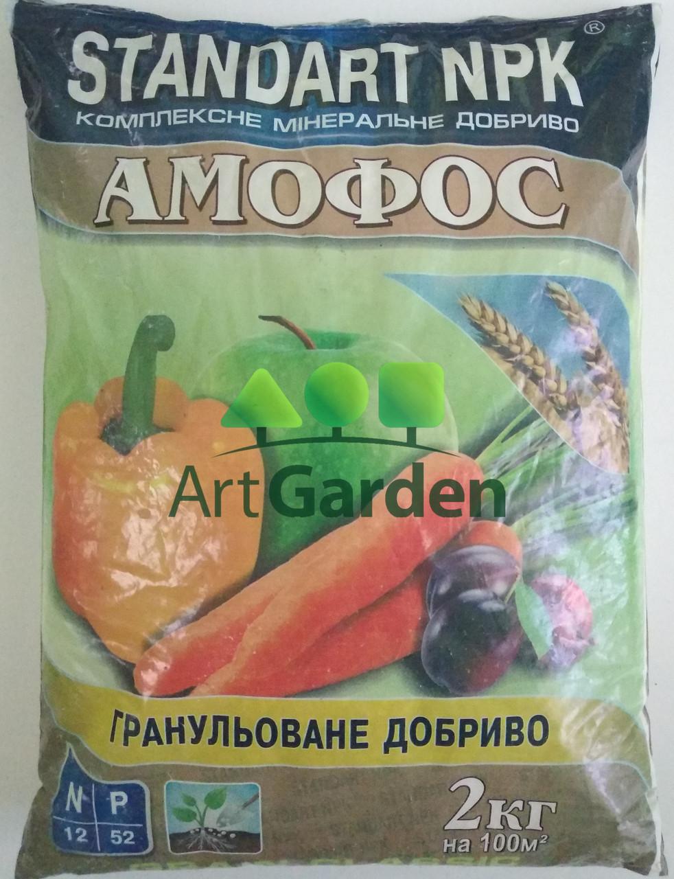 Удобрение Аммофос  2кг
