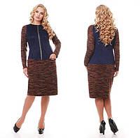 2276aceadde666b Платье Екатерина 1169 бордо, цена 860 грн., купить в Харькове — Prom ...