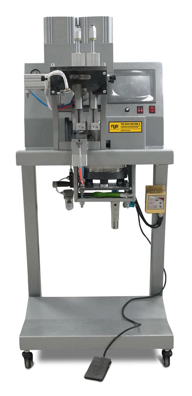 Машина для установки жемчуга NGS ZH4-198-2 (2 головы)