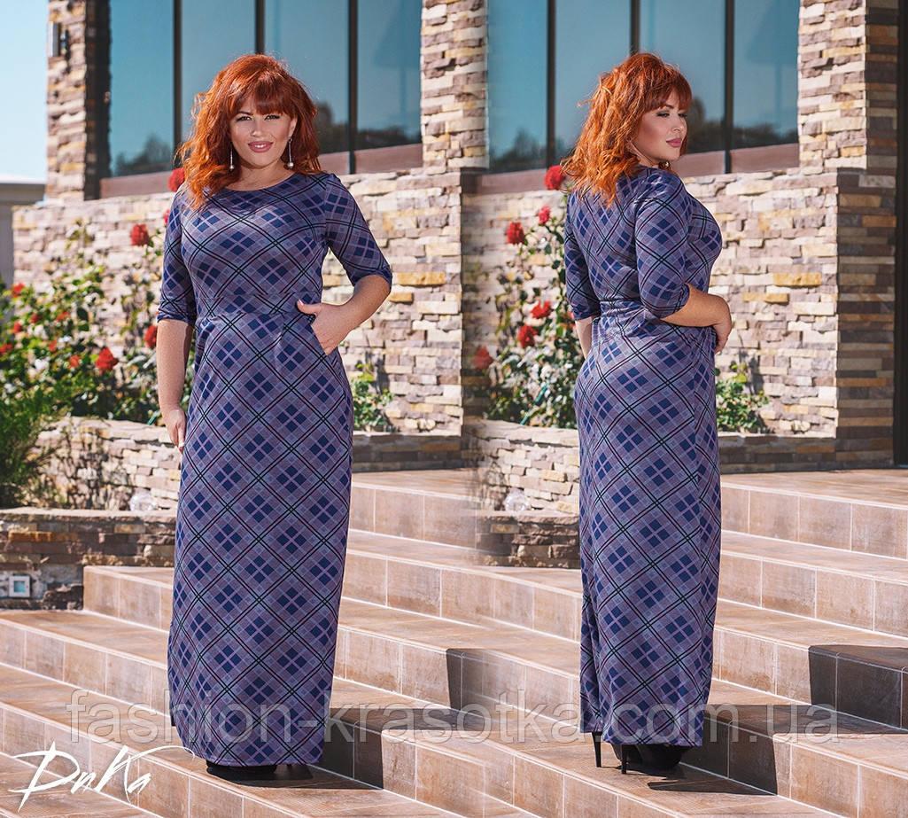 f5cde6b00008 Шикарное женское платье батальное в пол ткань итальянский трикотаж в  размерах 50-56 - Интернет