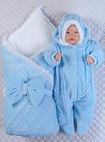"""Зимний набор """"Дуэт"""" на выписку из роддома 3 предмета - плед, человечек, шапочка. Голубой, фото 1"""