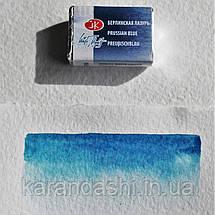 Акварель Белые Ночи Берлинская лазурь (518) кювета 2,5мл, фото 3