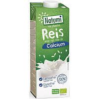 Молоко растительное органическое рисовое с кальцием «Natumi», 200 мл