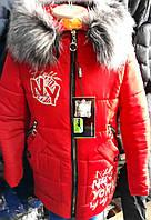 Детские зимние куртки для девочек рост 128-152