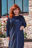 Ошатне жіноче плаття тканина італійський трикотаж в розмірах 50-52 54-56, фото 3