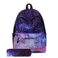 Рюкзак с принтом космос с пеналом