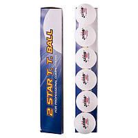 Кульки для настільного тенісу DHS, пластик, d-40мм., 6 шт. (D-26)