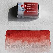 Акварель Белые Ночи Венецианская красная (357) кювета 2,5мл, фото 3