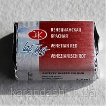 Акварель Белые Ночи Венецианская красная (357) кювета 2,5мл, фото 2