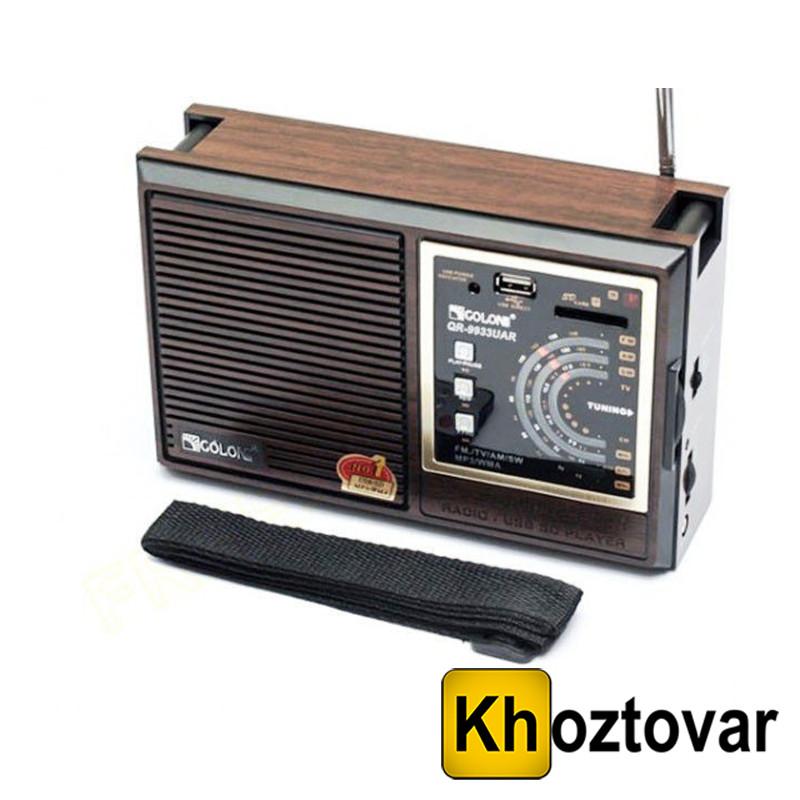 Радиоколонка Golon RX-9933UAR