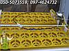 Механизм автоматического переворота инкубатора на 42 яйца в комплекте с моторедуктором