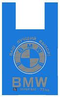 Пакет майка BMW