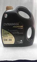 Масло Dynamax 5w-30 4л.