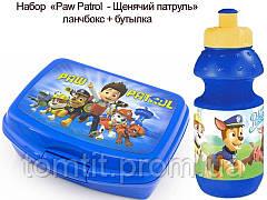 """Набор """"Paw Patrol - Щенячий патруль"""". Бутылка и Ланч бокс (ланчбокс), цвет синий, фото 3"""