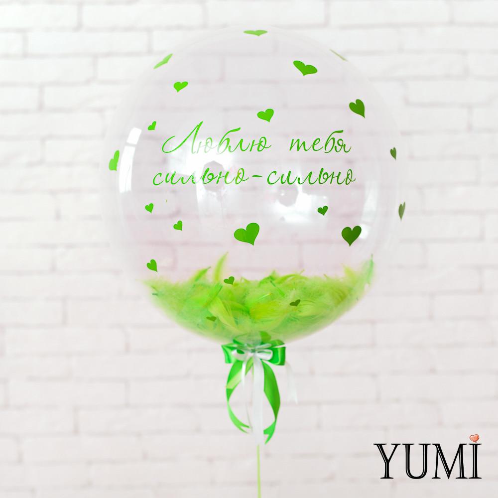 """Гелиевый """"стеклянный"""" шар с зелеными перьями и надписью"""