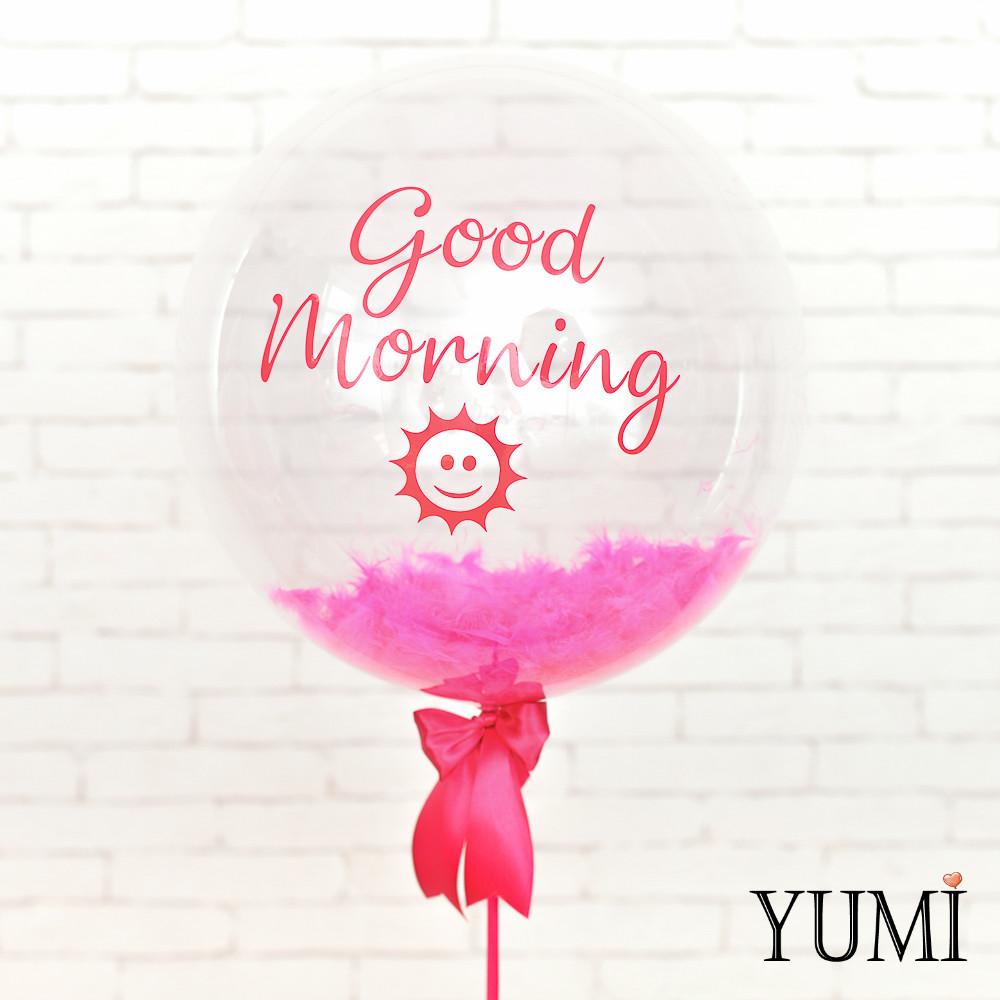 """Воздушный прозрачный шарик с надписью """"Good Morning"""" и перьями"""