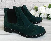 Зеленые ботинки Челси на низком ходу, фото 1