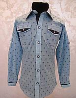 Голубая рубашка для мальчиков 128.152 роста Подростковая