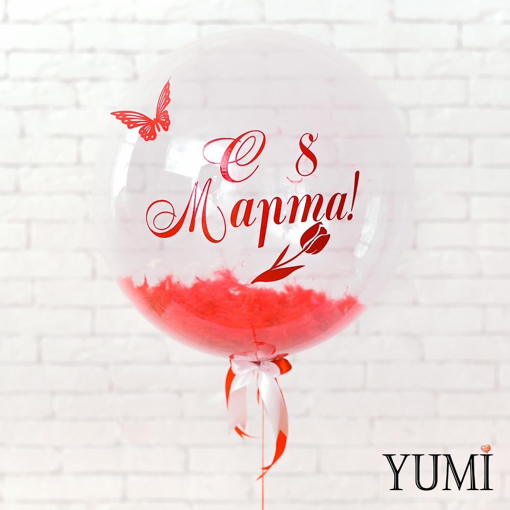 Композиция: Шар с гелием Bubble с красной надписью С 8 Марта!, красными перьями на белой атласной ленте