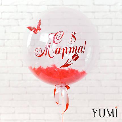 Композиция: Шар с гелием Bubble с красной надписью С 8 Марта!, красными перьями на белой атласной ленте, фото 2