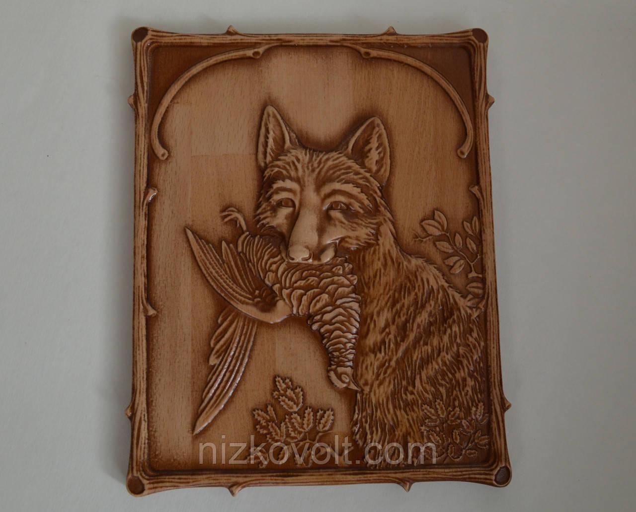Сувенірна продукція «Лисиця на полюванні»-подарунок мисливцеві (чоловікові)