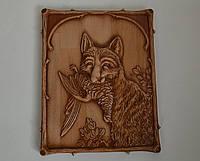 Сувенірна продукція «Лисиця на полюванні»-подарунок мисливцеві (чоловікові), фото 1