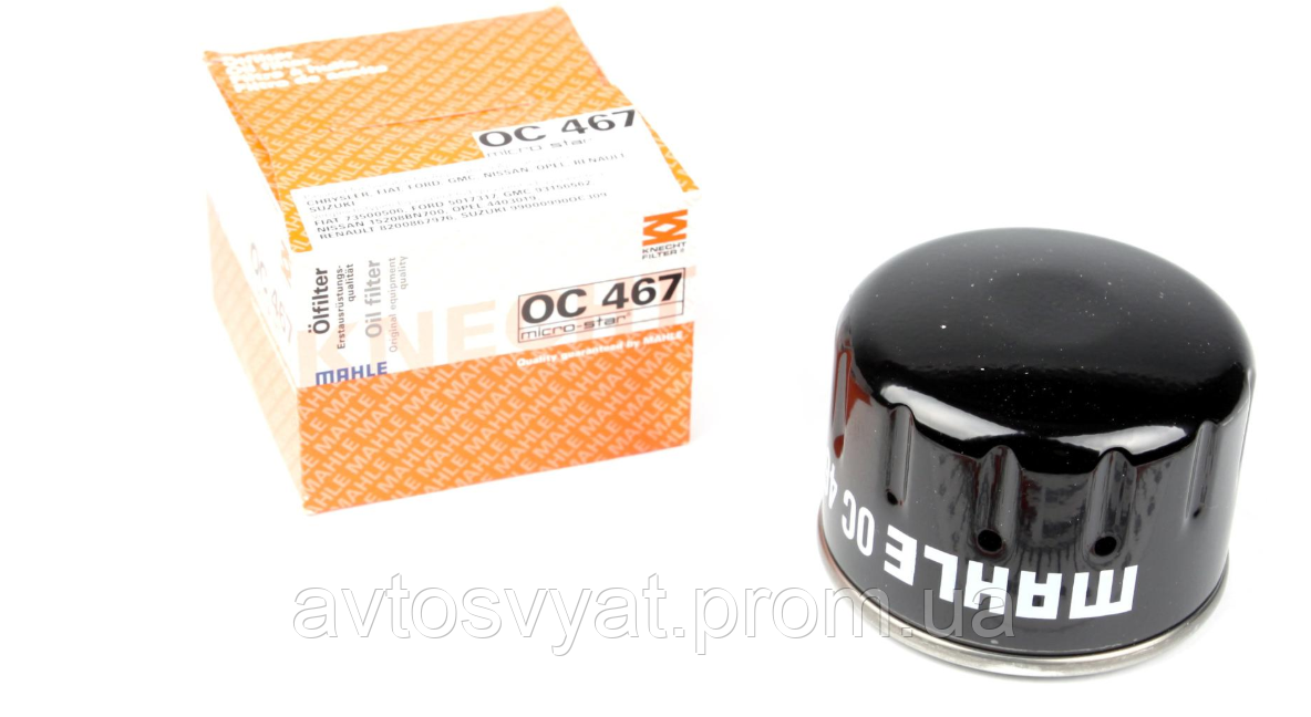 Фильтр масляный Renault Kangoo/Trafic/Opel Vivaro 1.9D/1.5dCi/1.4i/1.6i (55mm)
